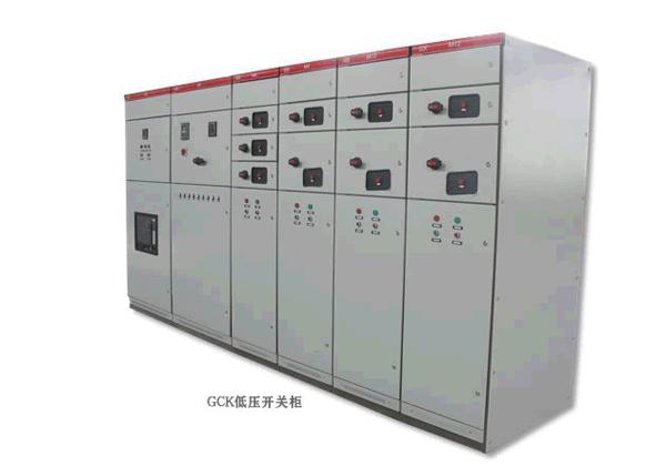 GCK型交流低压抽出式开关柜