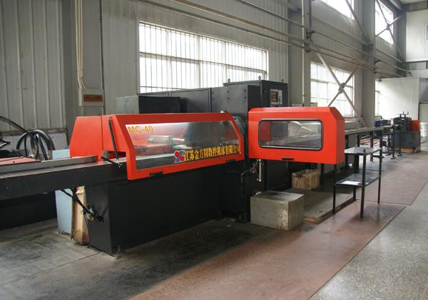 MC40-40数控母线加工机